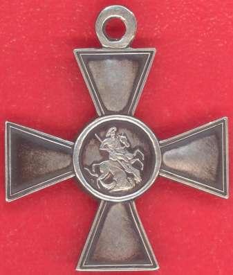 Российская империя Георгиевский крест 4 степени