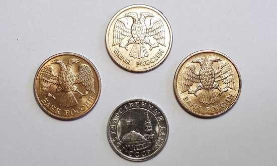 1 рубль России 1992 год (Л+М+ММД) + 50 копеек 1991