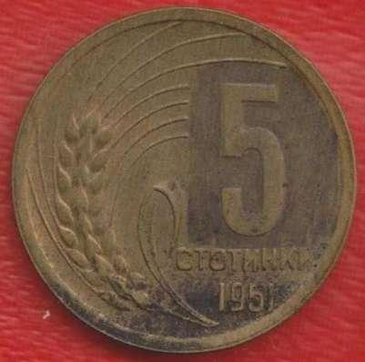 Болгария 5 стотинок 1951 г