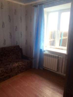 Продаю дом в центре Гуково с участком 9 соток