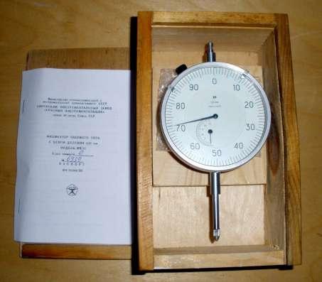 индикатор часового типа ИЧ25 кл.0, ГОСТ 577-68