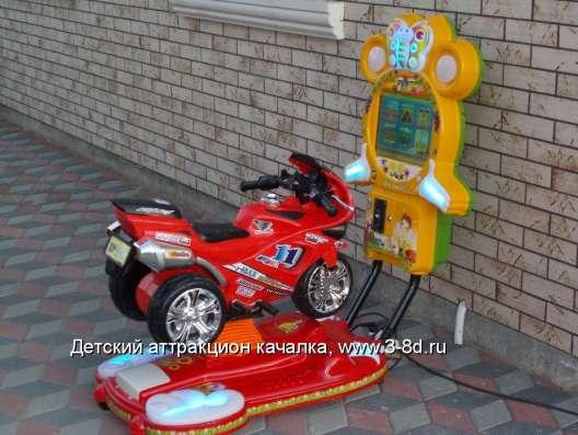 Аттракцион, качалка Мотоцикл с игрой