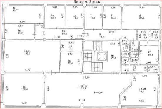 Сдам в аренду офисное помещение 206 в Ростове-на-Дону Фото 3