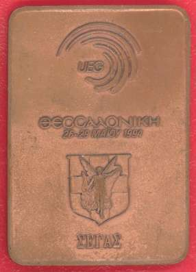 Чемпионат Европы Художественная гимнастика 1994 г
