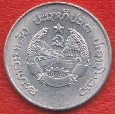 Лаос 10 кип ат 1980 г. в Орле Фото 1