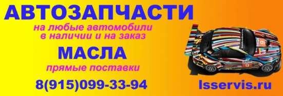 Фильтр масляный Sintec на ГАЗ с дв ЗМЗ-406