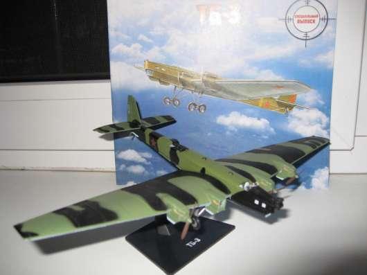 Серия:Легендарные самолёты