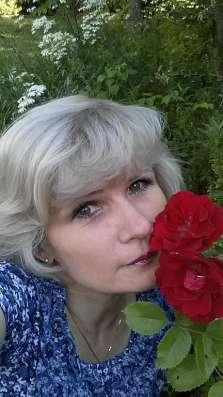 Татьяна, 47 лет, хочет познакомиться