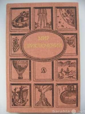 продам книги разной тематики. в Москве Фото 4