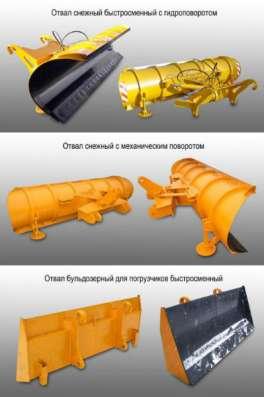 снегоочиститель Беларусь Отвал для Амкодор