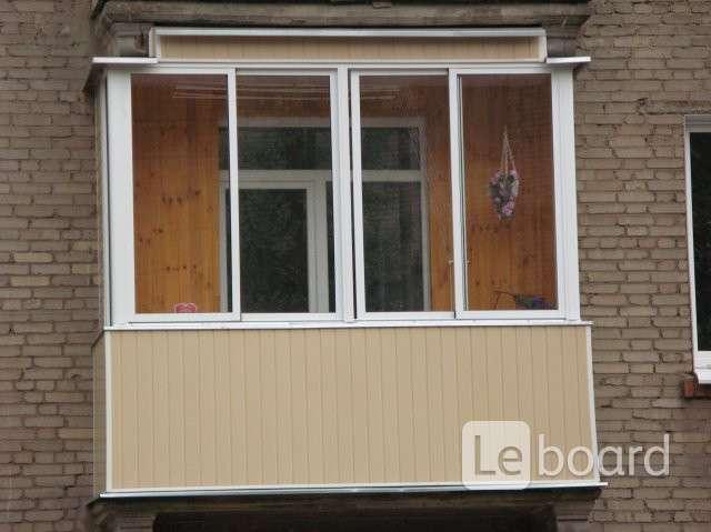 Окна из алюминия для балкона в хрущёвке в красногорске.