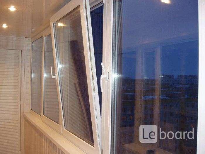 Окна балконы лоджии (вынос, обшивка, утепление) в г. киев.