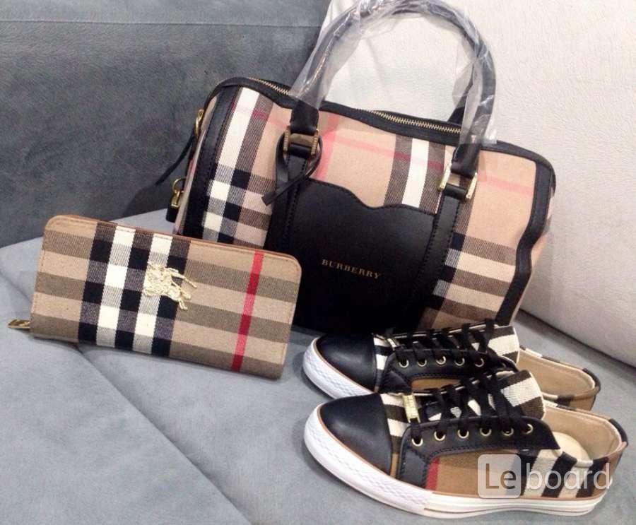 7fa3a7ae8f9c Обувь и сумочки копии знаменитых брендов в г. Берлин