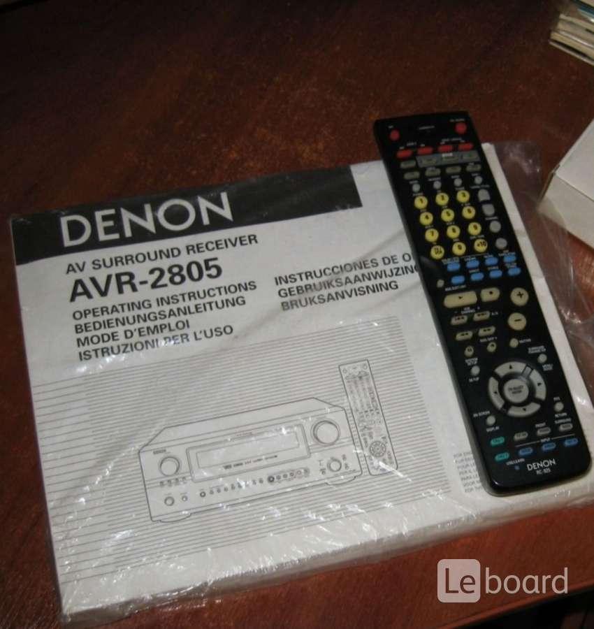 Ресивер Denon AVR 2805  MADE IN JAPAN в Москве