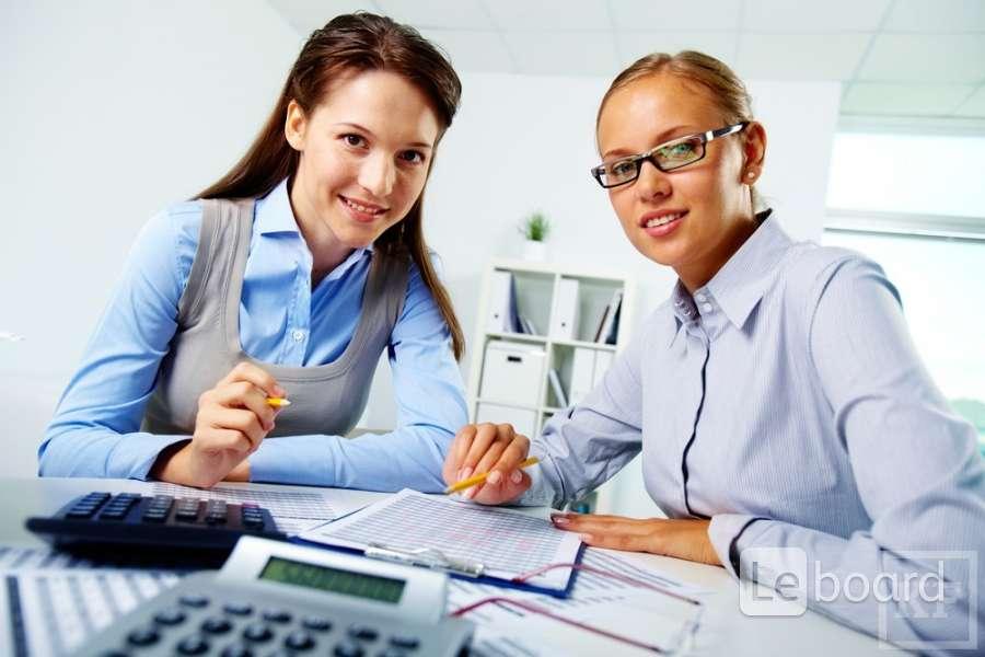 Знающие бухгалтера услуги в ташкенте бухгалтер