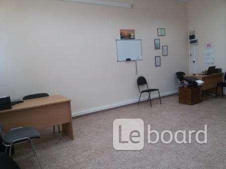 Аренда офиса для консультаций аренда офиса в торговых центрах спальных районов москвы
