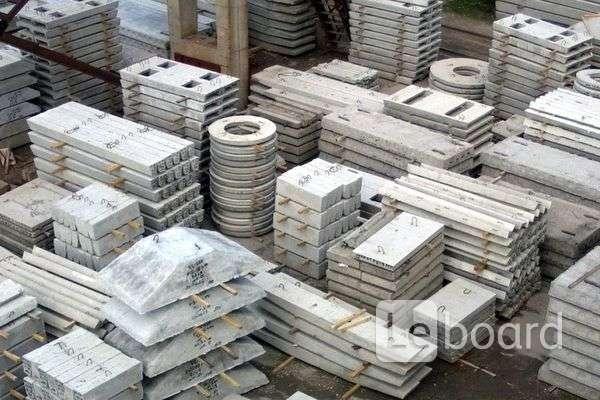 завод кпд бетон
