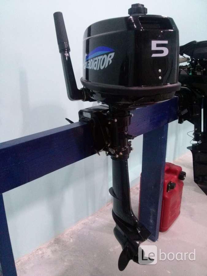 лодочный мотор гладиатор в новосибирске